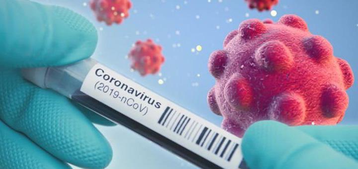 IL-koronavirus Pet novih slučajeva zaraze virusom COVID 19 u Ivanjici