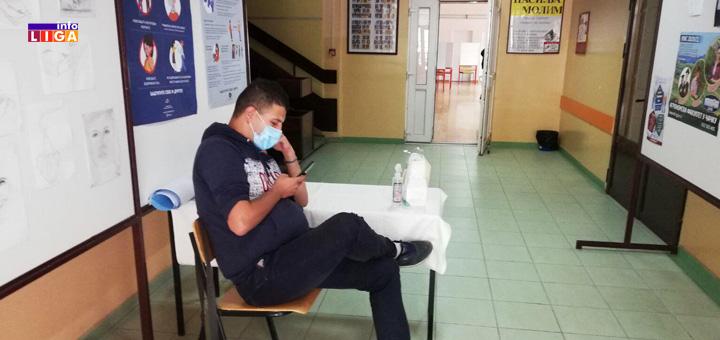 IL-Biracko-mesto-Gimnazija-dezinfekcija- UŽIVO : Ivanjica glasa - U trci za lokalni parlament 5 lista, za republički 21