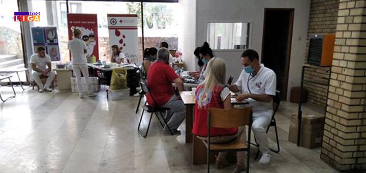 IL-Crveni-krst-dobrovoljno-davanje-krvi- Uspešno realizovana akcija dobrovoljnog davanja krvi na Vidovdan
