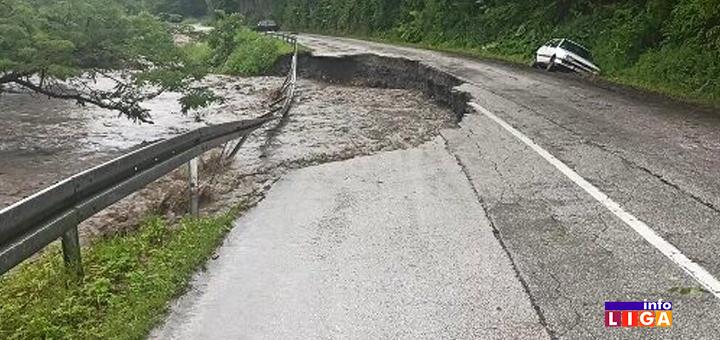IL-Slike-vodopada- Ivanjica bez vode nekoliko dana. Stižu cisterne iz Sjenice i Nove Varoši.