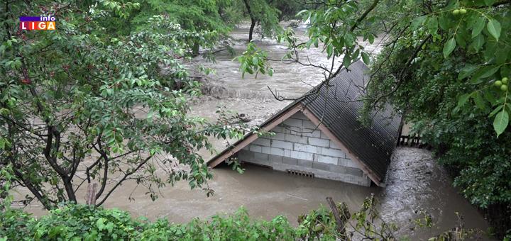 IL-Velika-poplava-Ivanjica-2020 Evo kako možete prijaviti štetu od elementarne nepogode