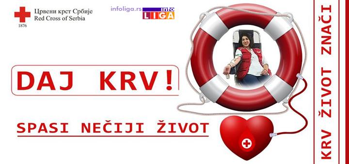 dajte-krv Sad je važno da pomogneš snažno - Dajte krv !!!