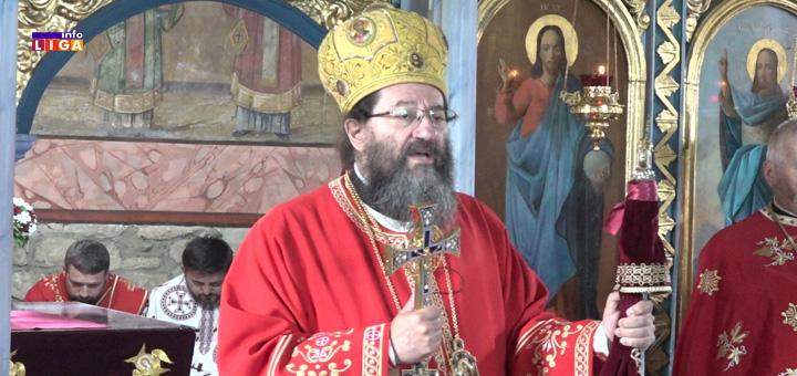 il-crkva- Ivanjička crkva obeležila slavu Svetog cara Konstatina i carice Jelene (VIDEO)