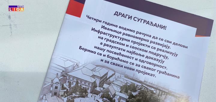 il-naprednjaci3 Srpska napredna stranka promovisala predizborni program (VIDEO/FOTO)