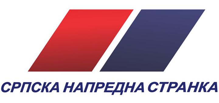 IL-Sprska-napredna-stranka-obavestenje Saopštenje OO SNS Ivanjica