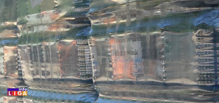 Il-Doancija-vode-NIS-slika-3- NIS donirao Ivanjičanima vodu za piće