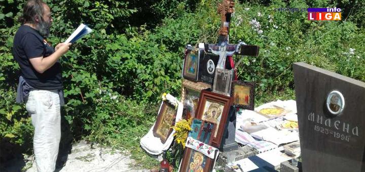 IL-Hodocasce-3 Hodočasnici iz čitave Srbije poklonili se grobu prepodobnog Tikomira u Ivanjici