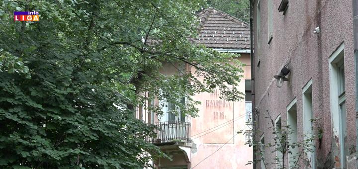 IL-Prilicki-kiseljak-Budimka- Na prodaju kompleks u Priličkom Kiseljaku - Objekti i zemljište po početnoj ceni od 4 miliona dinara