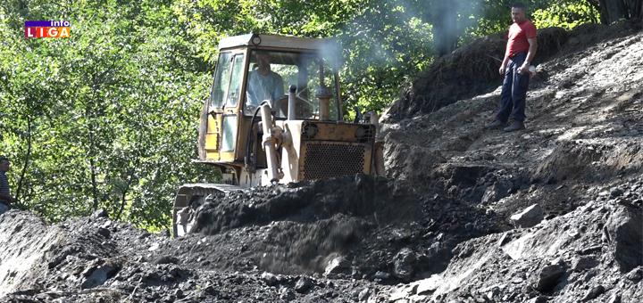 IL-Put-za-LUG- Sloga gradi puteve : Uskoro nasipanje deonice Lučka reka - Lug (VIDEO)