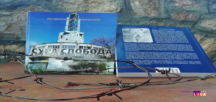 """U prodaji knjiga """"Sura sloboda"""" doktora Dragomira Stevanovića"""