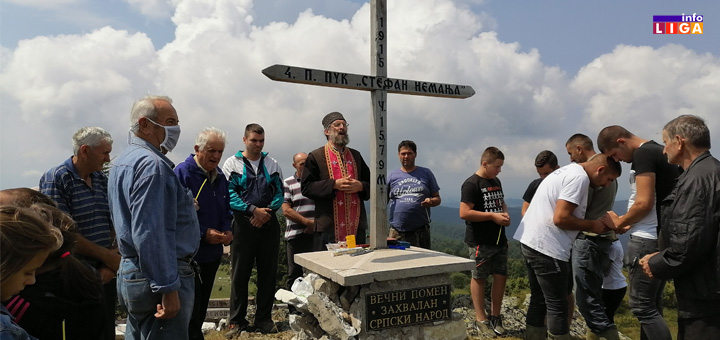 il-cemerno-parastos- Zbog nerešenog pitanja zemljišta, poginuli borci za sada ostaju bez vojničke kapele na Čemernu