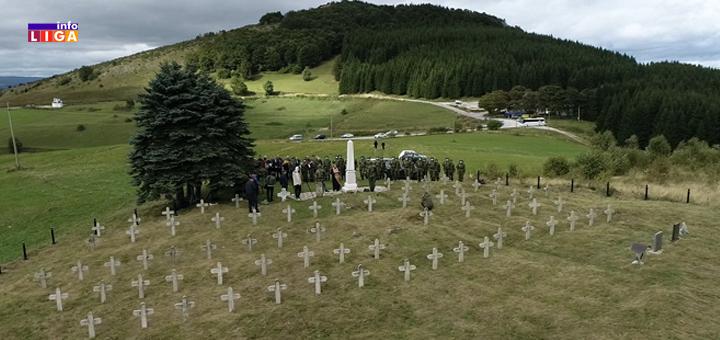 IL-Javorsi-rat-naslovna- Obeleženo 144 godine od Javorskog rata - Kalipoljske bitke (VIDEO)