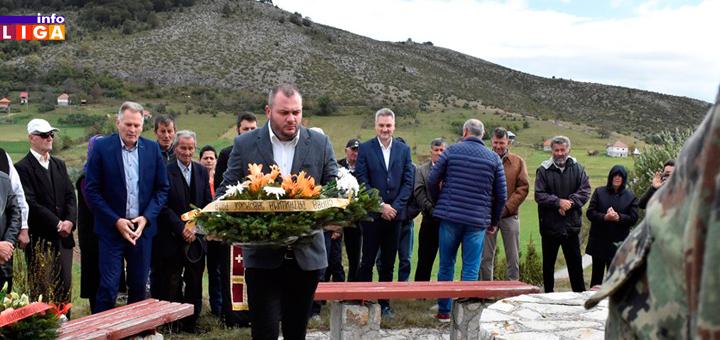 IL-Kalipolje-Javor-Ivanjica Obeleženo 144 godine od Javorskog rata - Kalipoljske bitke (VIDEO)