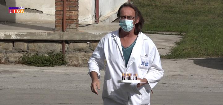 IL-Novi-slucaj-korone-u-Ivanjici- Novi slučaj korone u Ivanjici (VIDEO)
