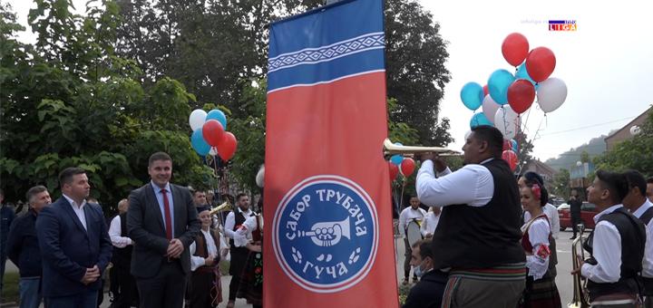 IL-60.sabor-trubaca U Guči simbolično obeleženo šest decenija od prvog Sabora trubača (VIDEO)