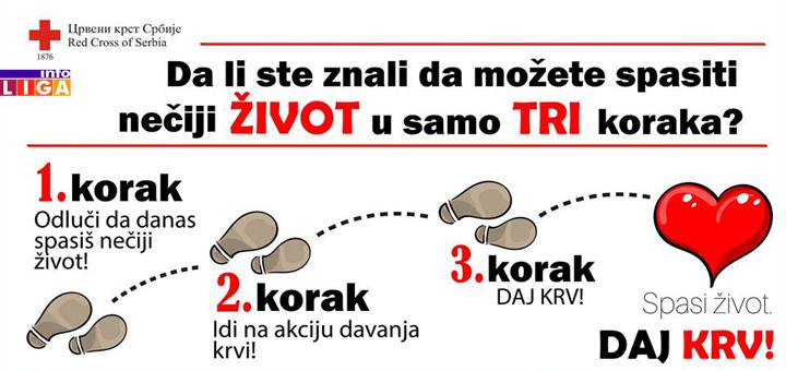 IL-Akcija-DDK Dajte krv-spasite život! Redovna akcija u četvrtak u zgradi opštine Ivanjica