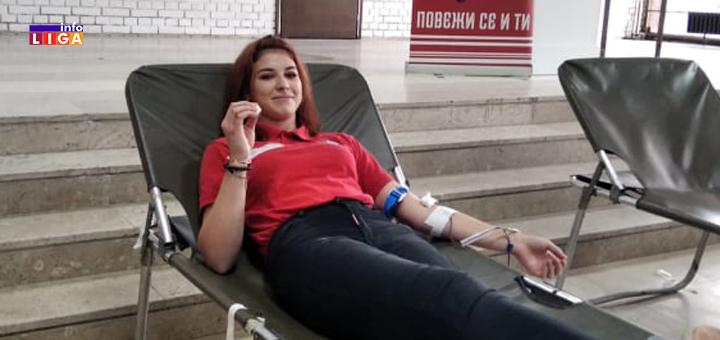IL-Akcija-davanja-krvi-3 Uspešno realizovana redovna akcija dobrovoljnog davanja krvi
