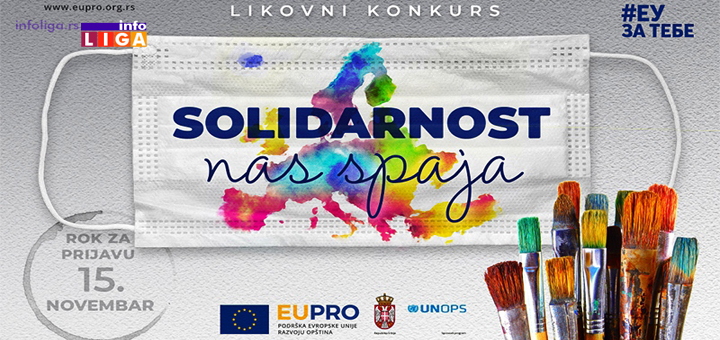"IL-Likovni-konkurs-EU Otvoren likovni konkurs za kalendar EU PRO programa za 2021. godinu ""Solidarnost nas spaja"""