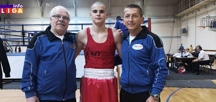 IL-MY-GIM-BOKS Bronzani bokser SK ''MY GYM'' Ivanjica
