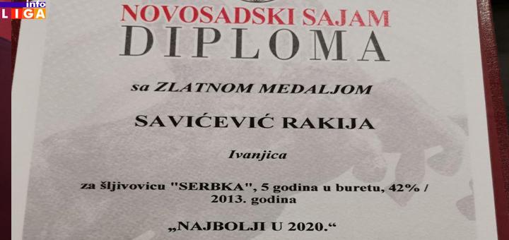 IL-Nagrada-Savicevic-rakija Diplomatska rakija ''Savićević'' ponovo zlatna