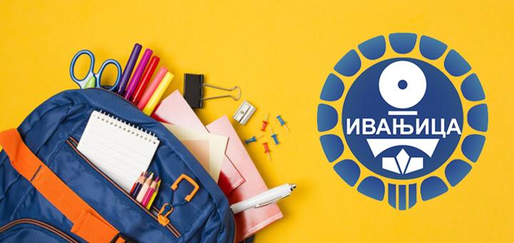 IL-Novac-za-djake-prvake- Danas uplata prvacima - opština Ivanjica izdvojila preko tri miliona dinara