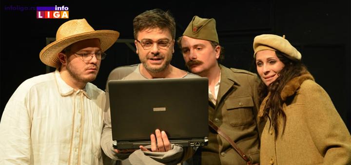 IL-Pozoriste-Dom-kulture Pozorišna predstava Neispričano odložena do 4. novembra