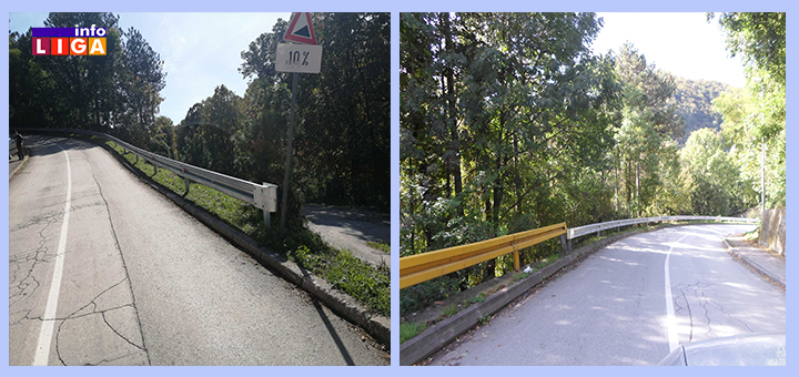 IL-Put-Bukovica-Gornje-Radaljevo- Postavljene zaštitne ograde na devet lokacija