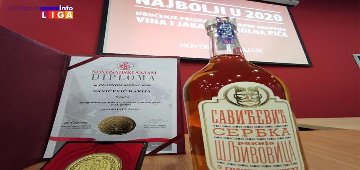 IL-Savicevic-rakija Diplomatska rakija ''Savićević'' ponovo zlatna