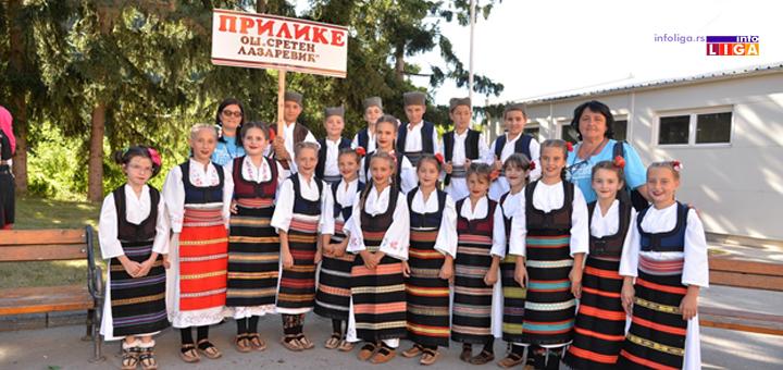 """IL-folklor XV Festival dečijeg folklora """"Svetlost na brežuljku''"""
