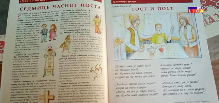 """IL-zvonce-svetosvasko-1 Opština Ivanjica otkupila deo tiraža """"Svetosavsko zvonce"""""""
