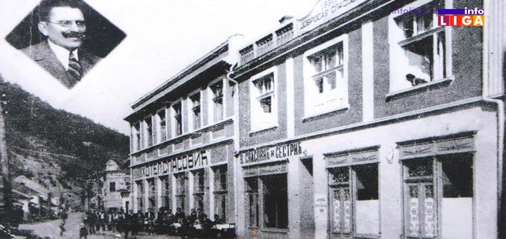 IL-Hotel-Spasovic-Moravica Prve pozorišne predstave i filmovi u kultnoj ivanjičkoj kafani