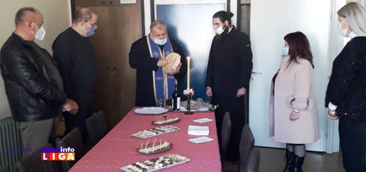 IL-Slava-DZ-Ivanjica Dom zdravlja proslavio skromno u skladu sa epidemiološkom situacijom