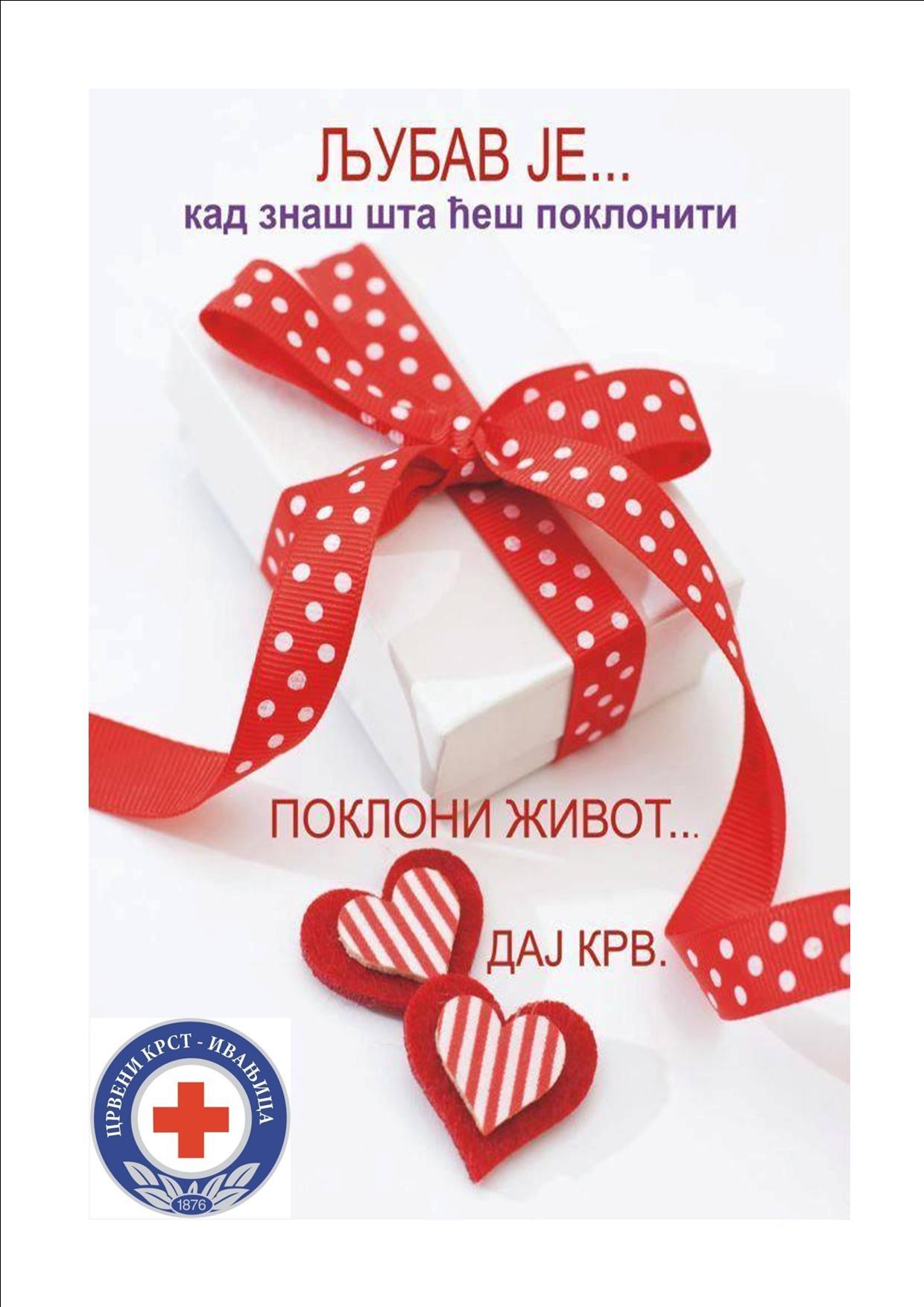 PAKET-1-111 Sutra akcija dobrovoljnog davanja krvi u zgradi opštine Ivanjica