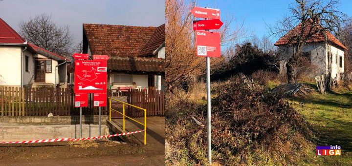 il-guca-staze Bogatija turistička ponuda Guče- Obeležena pešačka staza
