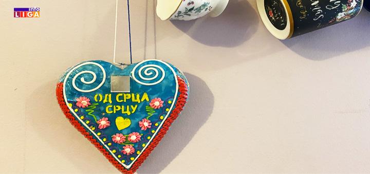 il-licidersko-srce Liciderska srca najstarije Ivanjičanke i danas se pamte