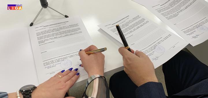 il-potpisivanje-ugovora Vredna donacija ivanjičkom Centru za dijalizu od ambasade Poljske (VIDEO)