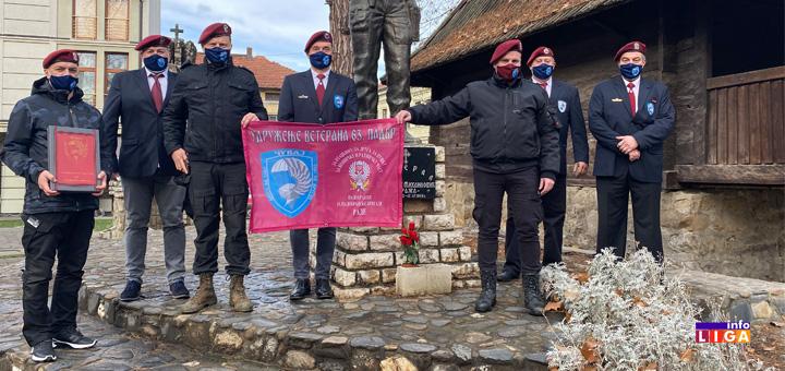 il-zastava Zastava 63. Padobranske brigade na putu oko sveta- Danas stigla u Ivanjicu (VIDEO)