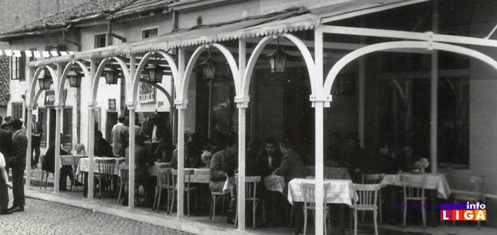 IL-Ivanjica-stara-Nusicijada-1 Sećanja: ''Ivanjica centar sveta bez tona i slike''