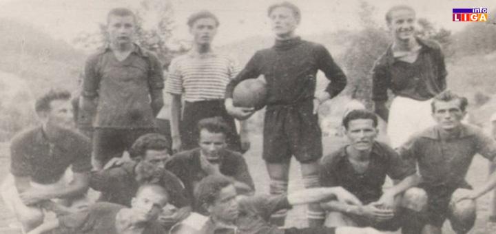 "il-javor- Kako je davne 1912. godine nastao FK ""Javor"""