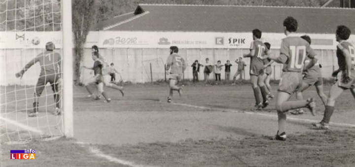 "il-javor2 Kako je davne 1912. godine nastao FK ""Javor"""