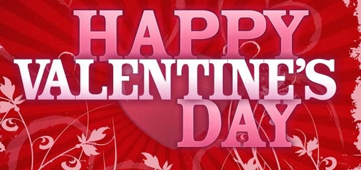 IL-Dan-zaljubljenih-V Danas je za mnoge čaroban datum prepun ljubavi