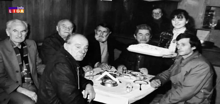 "IL-Udruzenje-Sljivovica-1980-tekst Prvi boemi Ivanjice u udruženju ""Šljivovica 1980"""