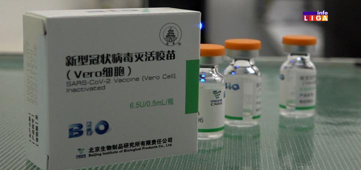il-fajzerova-vakcina- Broj obolelih raste - još jedna žrtva korone u Ivanjici (VIDEO)