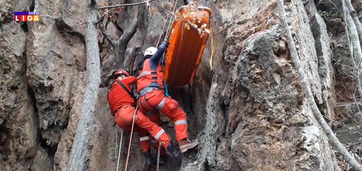 IL-Crveni-krst-jedinica-za-spasavanje- Crveni krst Ivanjica školuje tim spasilaca na planinama (VIDEO)