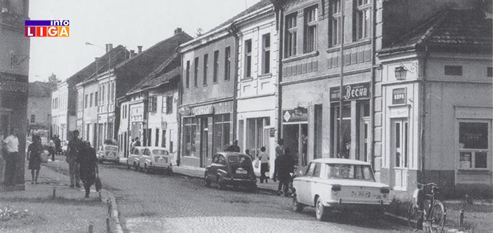IL-kocka-Ivanjica- Kako se istorija u brk nasmejala Vujoševićima iz Ivanjice: Po običaju