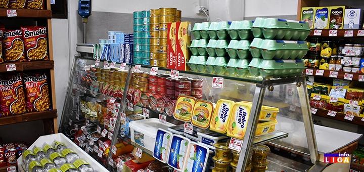 IL-trgovina-njupa-6 Novootvorena trgovina ''Njupa'' na Vidiku - sve za vašu kuću
