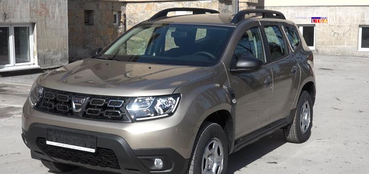 IL-Dacia Opština Ivanjica donirala vozilo policiji: ''Cilj nam je da zajedničkim snagama ovaj grad učinimo bezbednijim''