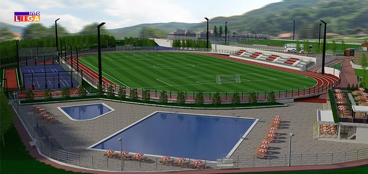 IL-Sportsko-rekreativni-centar-Ivanjica-naslovna- Kako će izgledati Sportsko rekreativni centar Ivanjica (VIDEO)