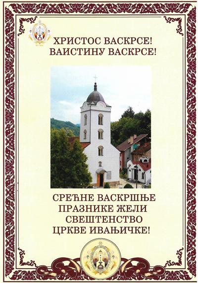 IL-litturgija Raspored bogosluženja za Vaskrs