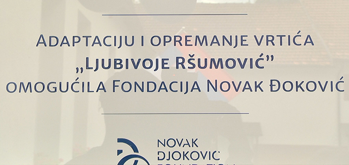 IL-NDJ-FONDACIJA- Novak Đoković na otvaranju vrtića (VIDEO)